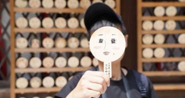 京都河合神社︳用「畫」的鏡繪馬!祈求變美麗的隱藏版神社,女生必來參拜日本第一美麗神