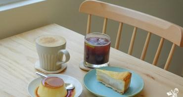路人咖啡3號店︳高雄平價咖啡廳,純白色空間舒服甜點也好吃