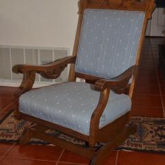 Seng Chicago Chair Car Accessories Antique Platform Rocker - For Sale Classifieds