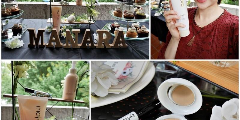 [保養] 日本平均15秒賣出一條的曼娜麗maNara溫熱卸妝凝膠