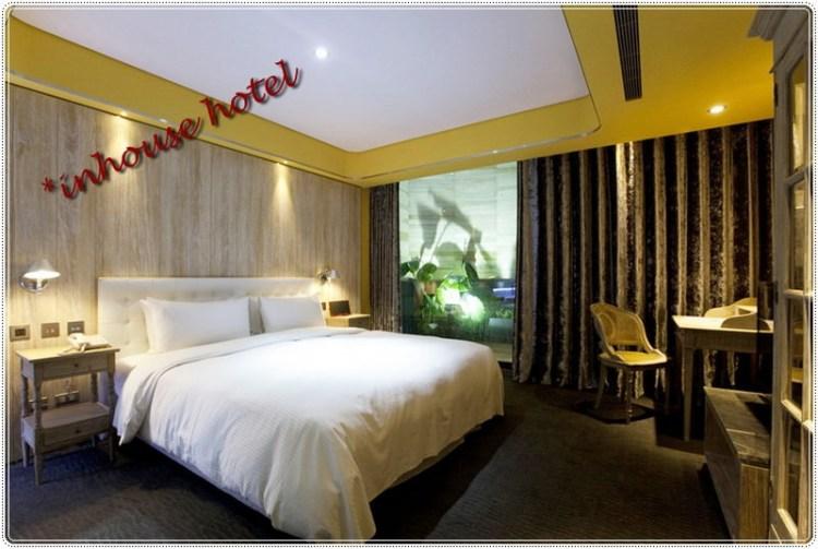 西門町潮牌旅館*inhouse Hotel薆悅酒店