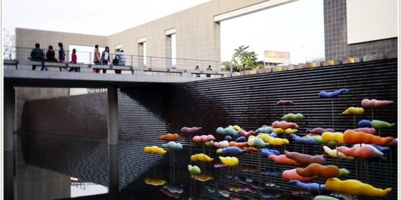 鶯歌陶瓷博物館+老街半日遊(小香風Crocs分享)