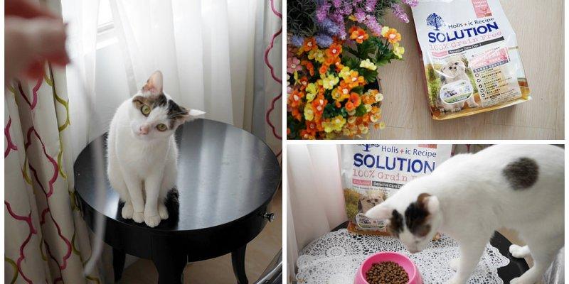 [貓飼料] 耐吉斯無穀食譜-讓貓咪吃得健康