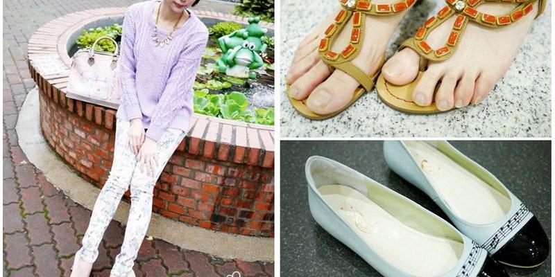 Lido1031.com三雙專櫃品質優良鞋款分享