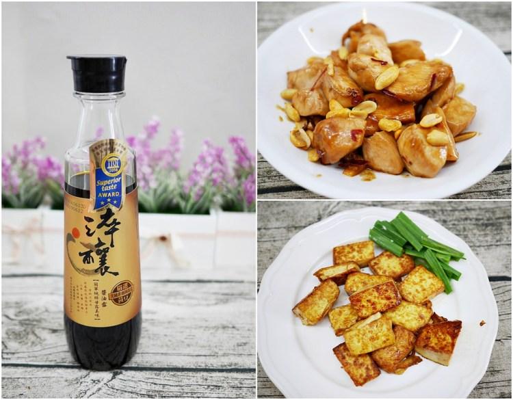 [食譜] 如何滷出好吃的牛腱-淬釀醬油露
