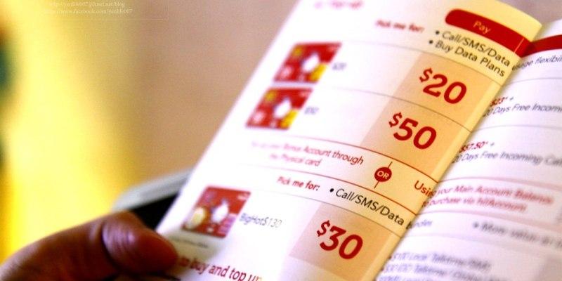 【新加坡旅遊】新加坡上網我用hi! SIM Card,手機網路一卡馬上搞定(新加坡上網/網卡/SIM卡教學)