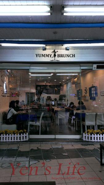 【食記】新北市板橋 ‧ Yummy Brunch雅米早午餐