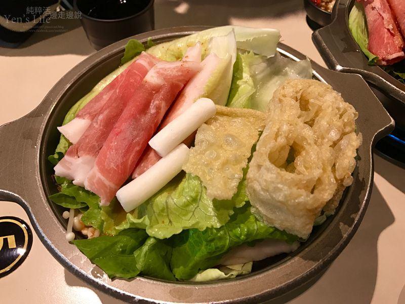 【食記】新北市板橋 ‧ 啡嚐道小火鍋(府中站/重慶路上)
