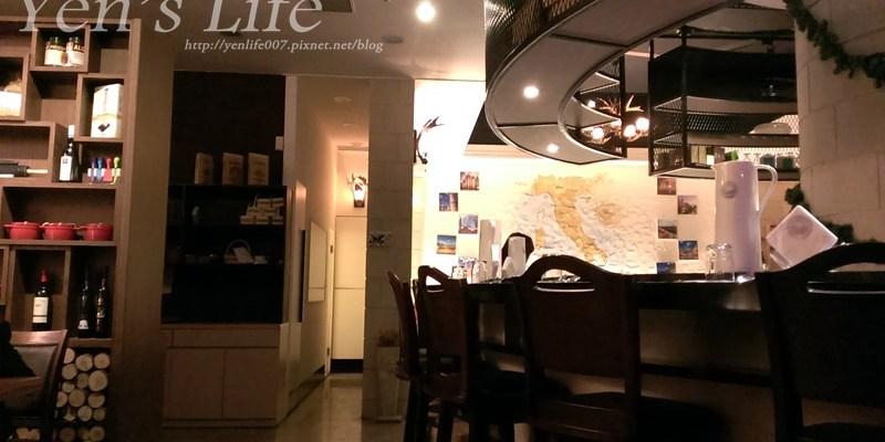 【食記】新北市蘆洲 ‧ 石窯屋*在地有名的義式餐廳