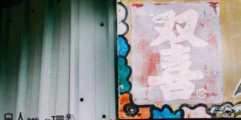 【台灣環島】一人鐵路環島 ‧ 火車環島Day1 板橋→新竹(第一站 竹北、獅山)