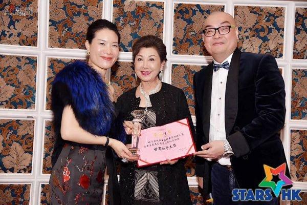 影視藝人林小湛與中華才藝小姐領導齊赴廣州出席裕宏集團盛宴 - 熱新聞 YesNews