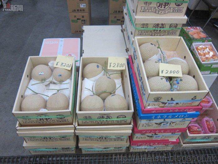 快閃大阪4日(二)之傳統的日本批發市場 - 木津卸売市場 - 熱新聞 YesNews