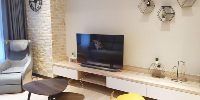 【室內設計推薦】SID大福空間設計吳字楷設計師〜運用特殊材質以及巧空間規劃 為客戶打造出素雅簡約舒適的北歐居家風格
