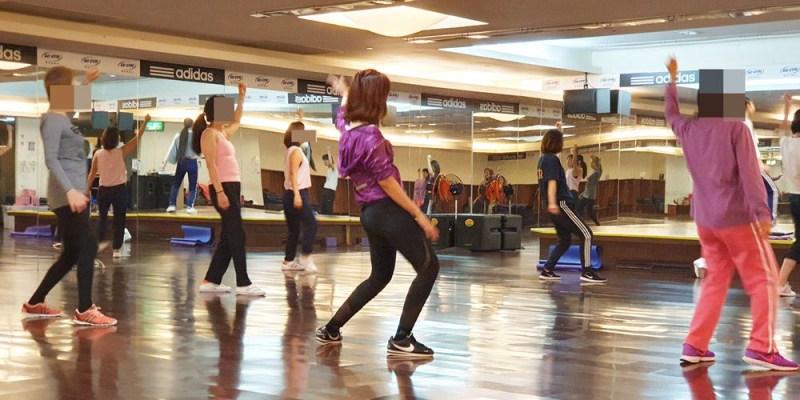 【松山區健身房推薦】Go Gym健身俱樂部小巨蛋館〜流行街舞及各種團體課程任您選 近千坪的場館 擁有最先進及最完善的健身環境