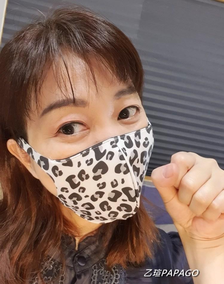 【WIWI MIT遠紅外線3D防護口罩】用3D立體包覆臉頰的設計 100%採用MIT優質工法 智慧溫控 淨味除臭 保濕柔膚 可替換式靜電濾層不織布 防護效果更加倍