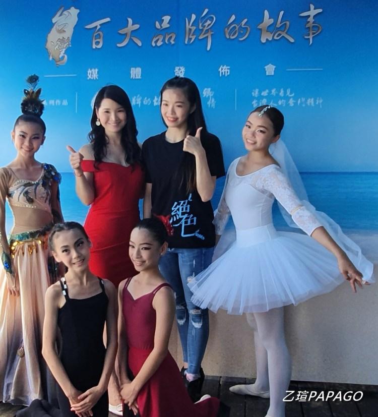 【華品影視傳媒進軍台灣新媒體】華品文化將台灣百大品牌故事搬上螢幕  藉由影音的傳遞 讓全世界看見台灣企業堅毅可貴的創業精神