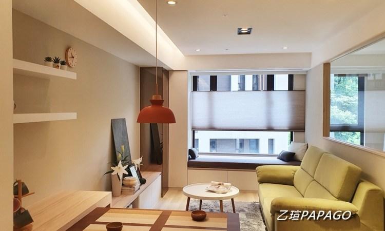 【室內設計推薦】SID大福空間設計吳字楷設計師〜開放式的空間設計 為居家環境創造更多的使用空間 簡約舒適的現代居家風格