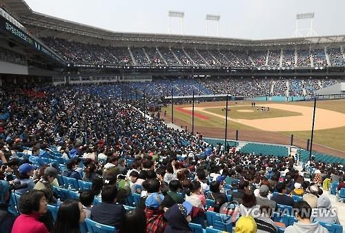 Image result for samsung lions stadium