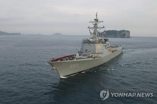 South Korea's Seoae Ryu Seong-ryong Aegis destroyer sails into a Jeju Naval Base. (Yonhap)