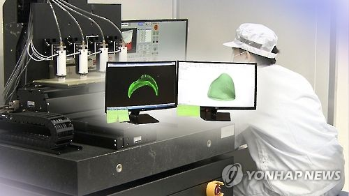 This undated photo shows a 3D printer (Yonhap file photo)