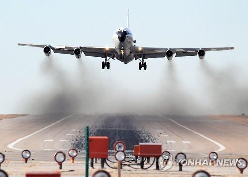 The U.S. Air Force's WC-135 Constant Phoenix sniffer plane in a file photo. (Yonhap)