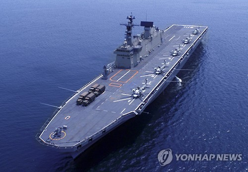 This file photo provided by South Korea's Defense Acquisition Program Agency shows South Korea's warship the Dokdo. (Yonhap)