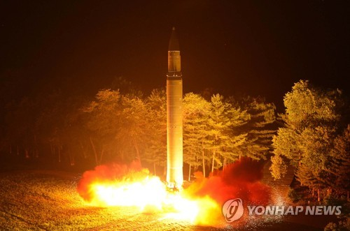 Hasil gambar untuk N. Korea rejects joint civilian event to mark Korea's Liberation Day