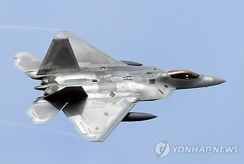 F-22, F-35 stealth fighter jets in S. Korea for joint training
