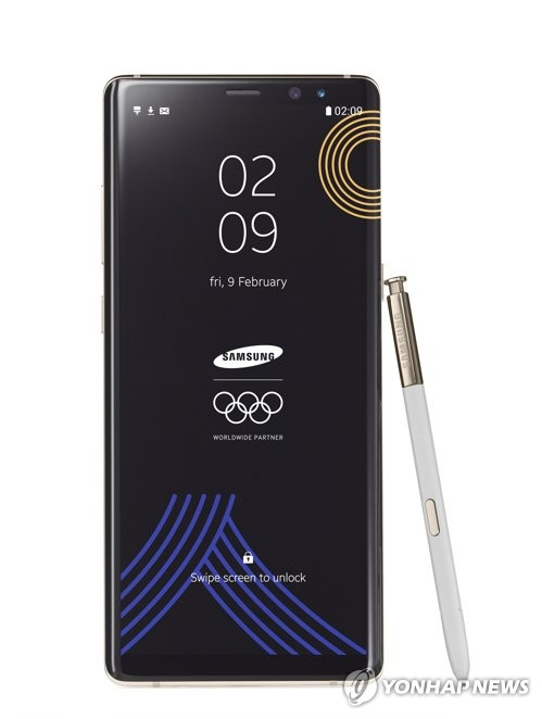 This photo released by Samsung Electronics Co. on Jan. 17, 2018, shows the Galaxy Note 8 Olympic Edition. (Yonhap)