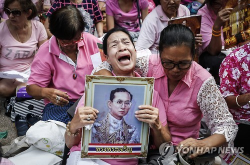 오열하는 태국 여성