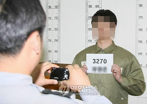 수용기록부 사진 촬영 모습 [연합뉴스 자료사진]