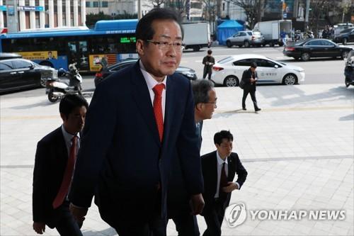 자유한국당 홍준표 후보