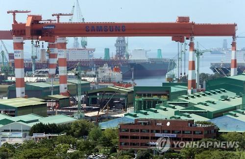 삼성중공업 거제조선소 전경 [연합뉴스 자료 사진]