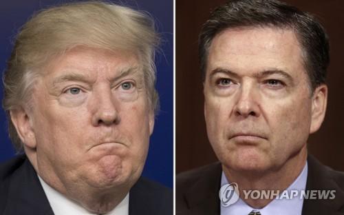 트럼프 미국 대통령과 코미 전 FBI 국장
