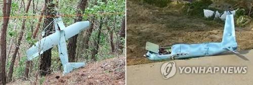 최근 발견된 무인기(좌)와 2014년 백령도에 추락한 무인기(우)