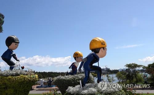 성큼 다가온 가을…더 가까워진 동계올림픽