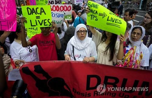 추방유예 프로그램(DACA) 지지 시위