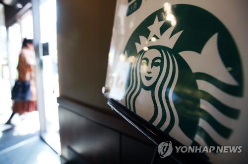 스타벅스 로고 [연합뉴스 자료사진]
