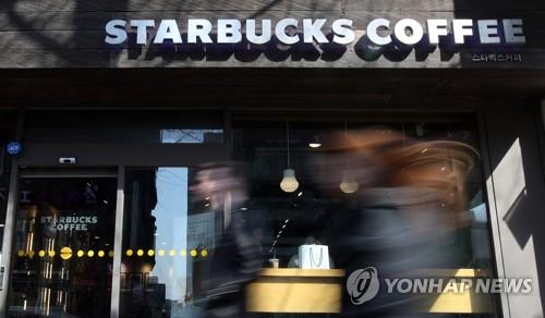 스타벅스 매장 [연합뉴스 자료사진]