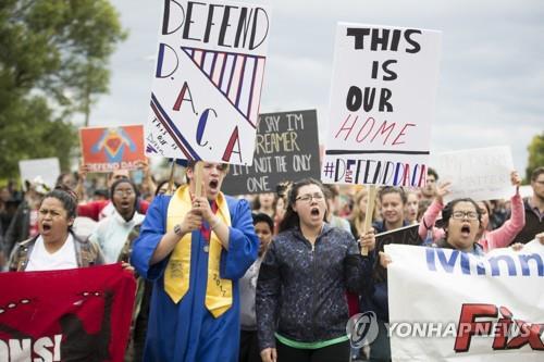 DACA 폐지 반대시위
