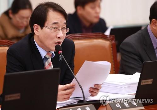더불어민주당 이원욱 의원(자료)
