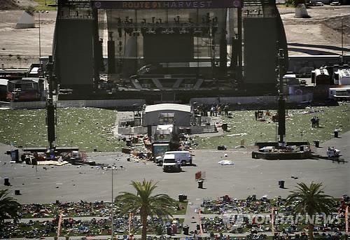 총기 참극 벌어진 야외공연장