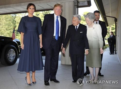일왕부부와 만난 트럼프 대통령 내외[AP=연합뉴스]