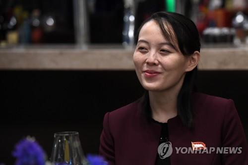 올림픽] 만찬 참석한 김여정 부부장