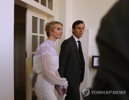 이방카 부부, 미-요르단 정상 기자회견 참석 (AP=연합뉴스)