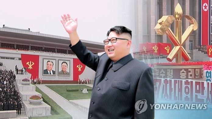 북한 김정은(CG)