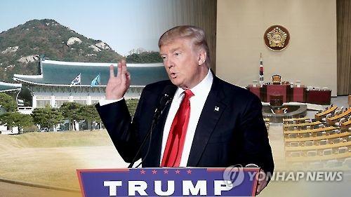 도널드 트럼프 미국 대통령(CG)