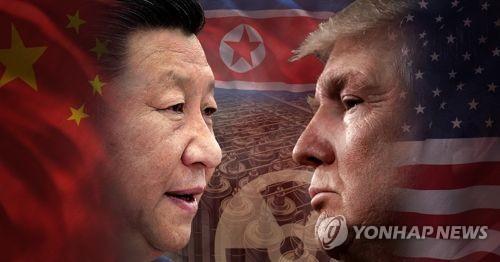 트럼프-시진핑 정상회담, 북핵 문제 (PG)