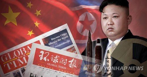 중국, 관영매체 총동원해 북에 경고(PG)