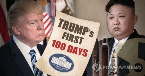 트럼프 취임 100일, 공세적 북한 길들이기(PG)